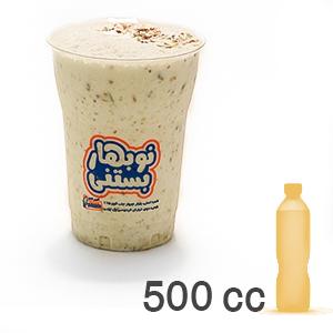 ۵۰۰ cc
